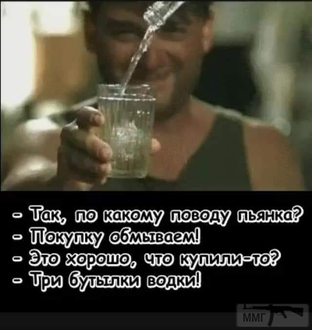 65491 - Пить или не пить? - пятничная алкогольная тема )))