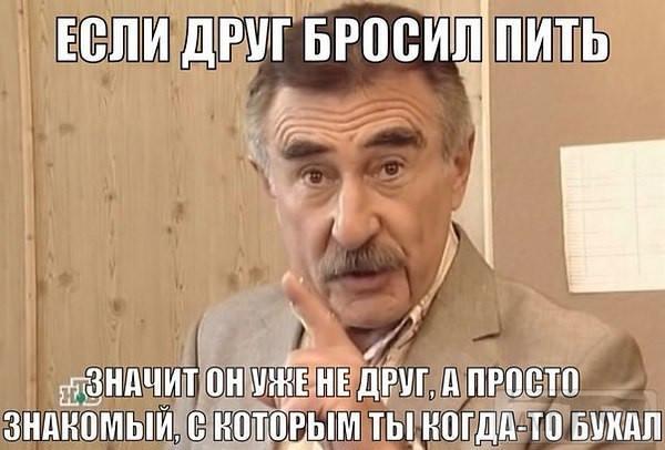 65492 - Пить или не пить? - пятничная алкогольная тема )))