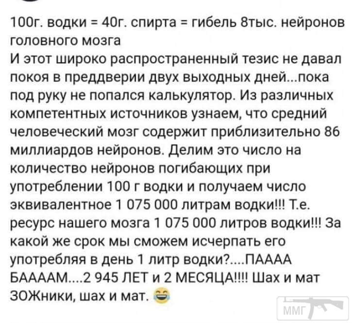 65571 - Пить или не пить? - пятничная алкогольная тема )))