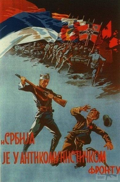 65700 - Пропаганда и контрпропаганда второй мировой