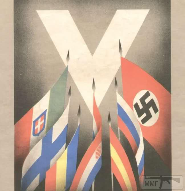 65706 - Пропаганда и контрпропаганда второй мировой