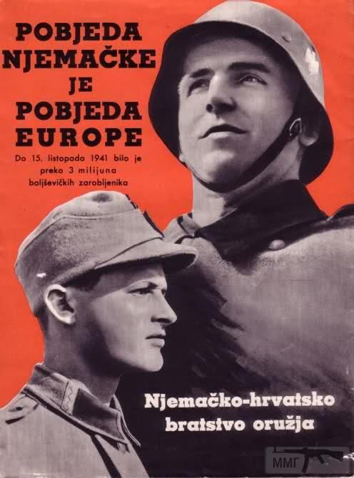 65710 - Пропаганда и контрпропаганда второй мировой