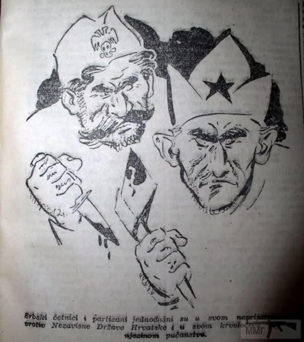 65713 - Пропаганда и контрпропаганда второй мировой