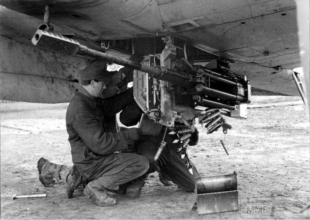 65854 - Авиационное пушечное вооружение