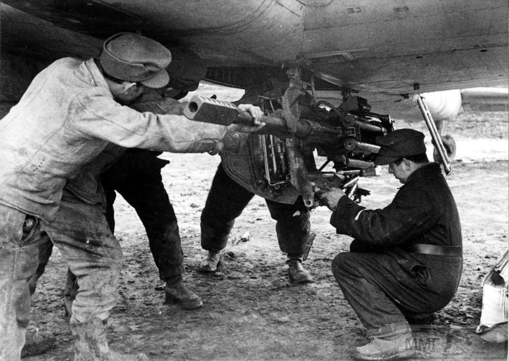 65855 - Авиационное пушечное вооружение
