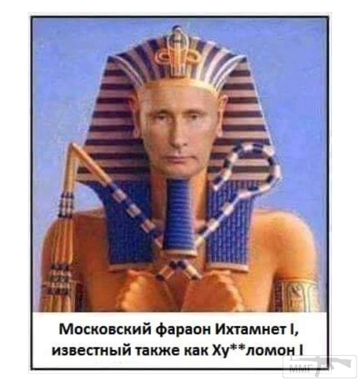 65869 - А в России чудеса!