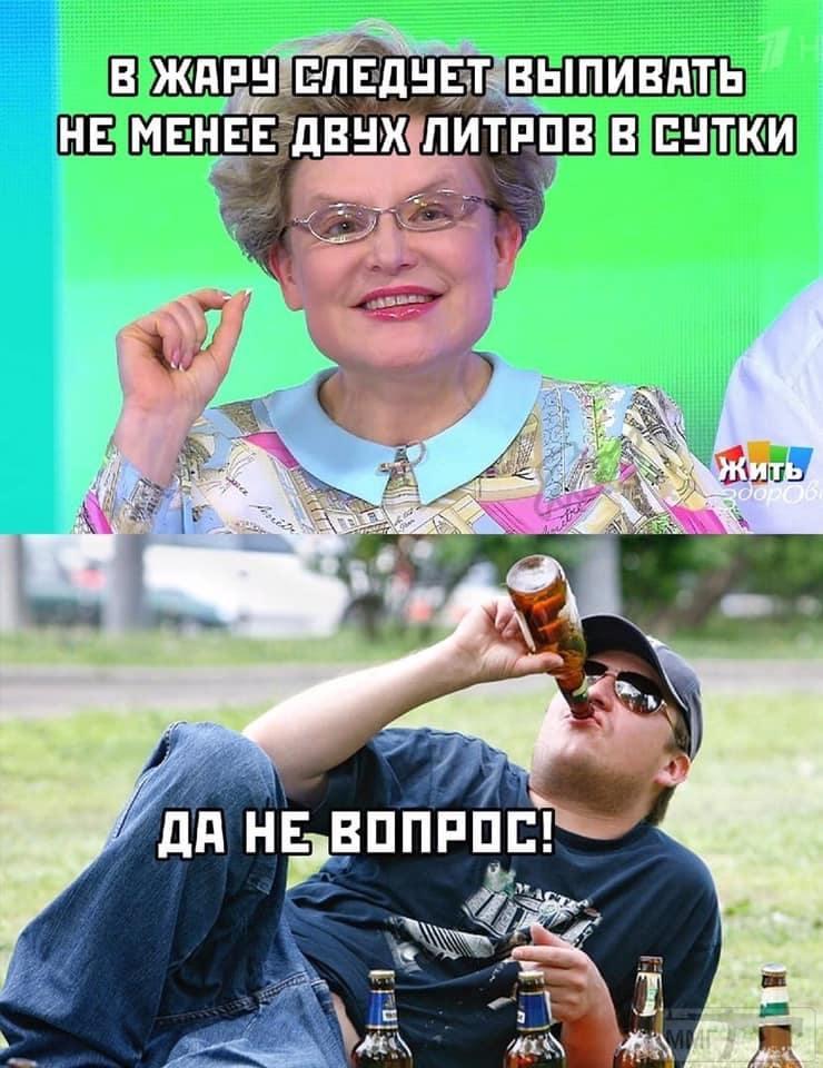 65873 - А в России чудеса!
