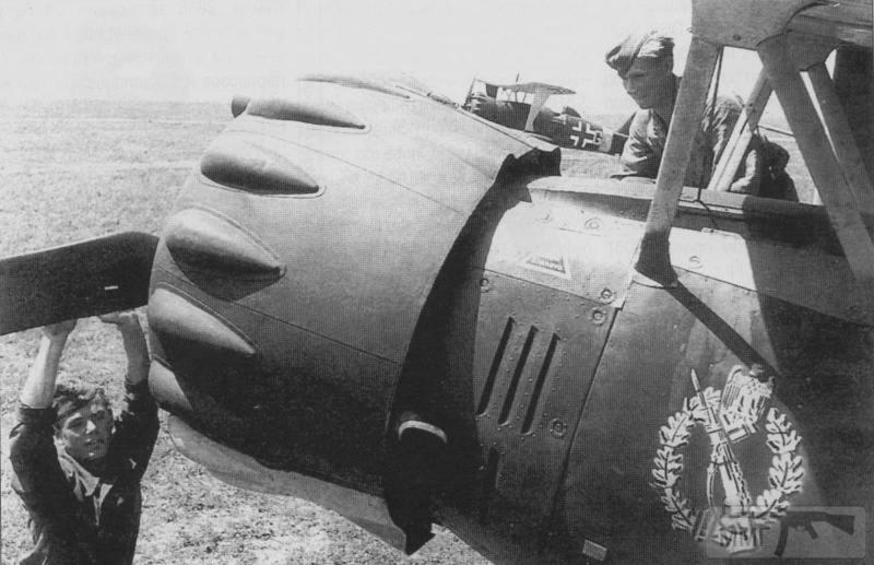 65913 - Самолеты Luftwaffe