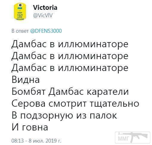 65938 - А в России чудеса!