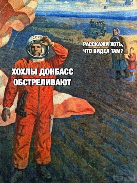 66041 - А в России чудеса!