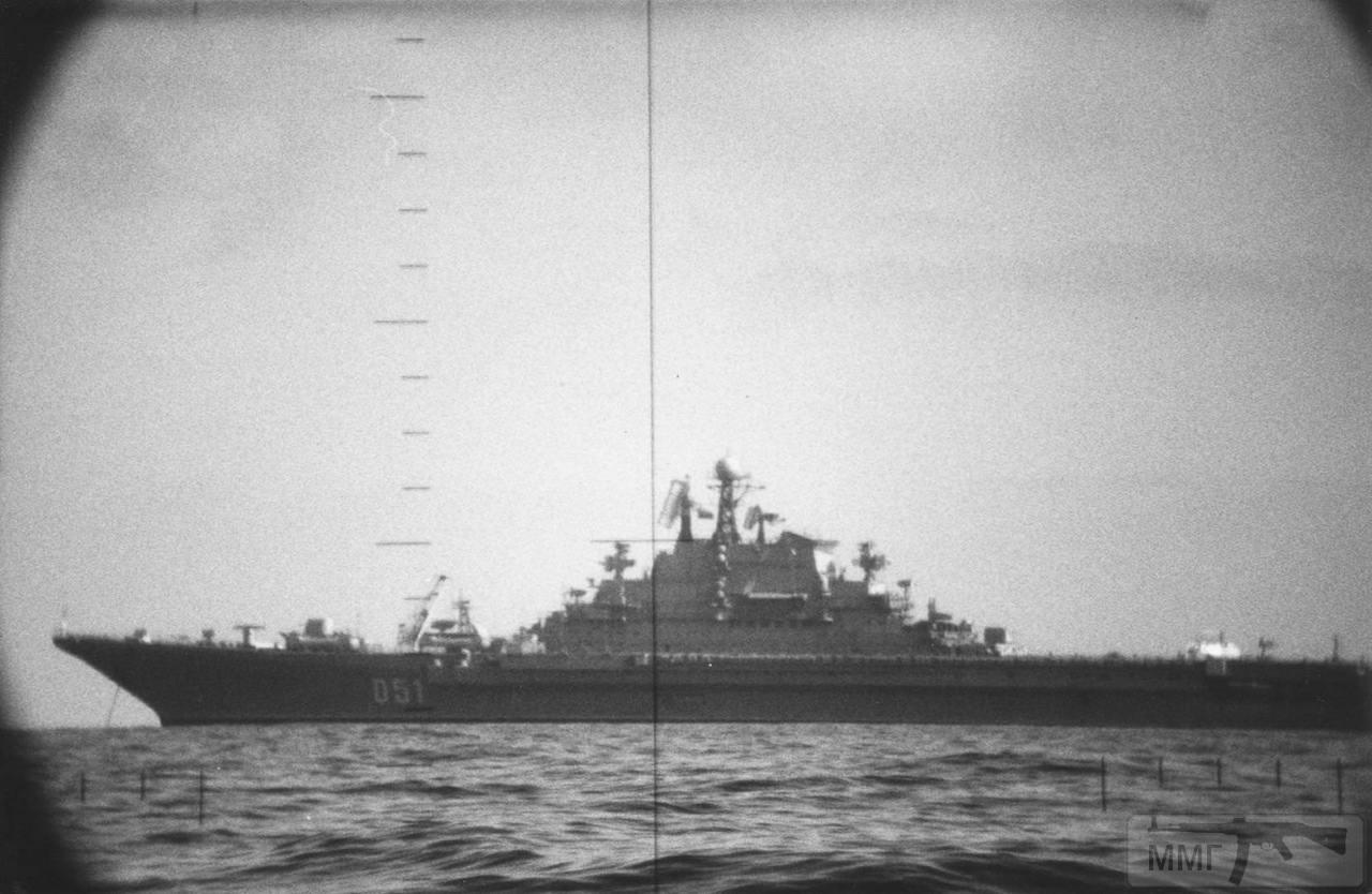 66113 - ВМФ СССР