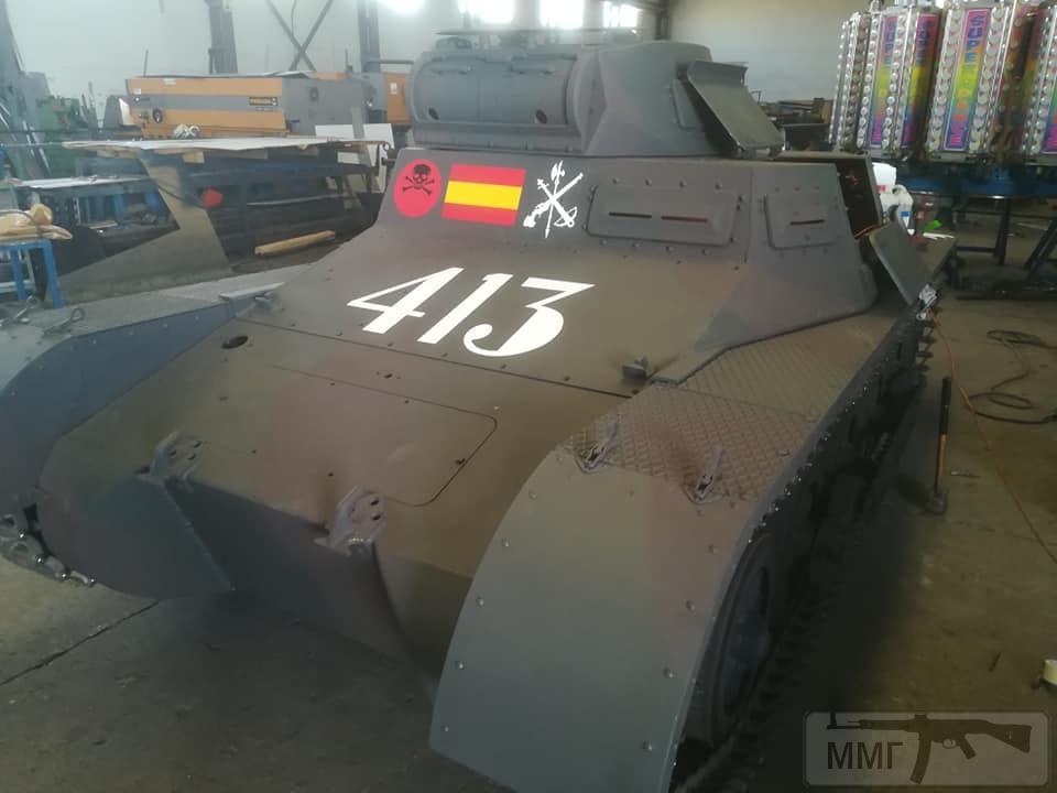 66117 - Деревянный танк
