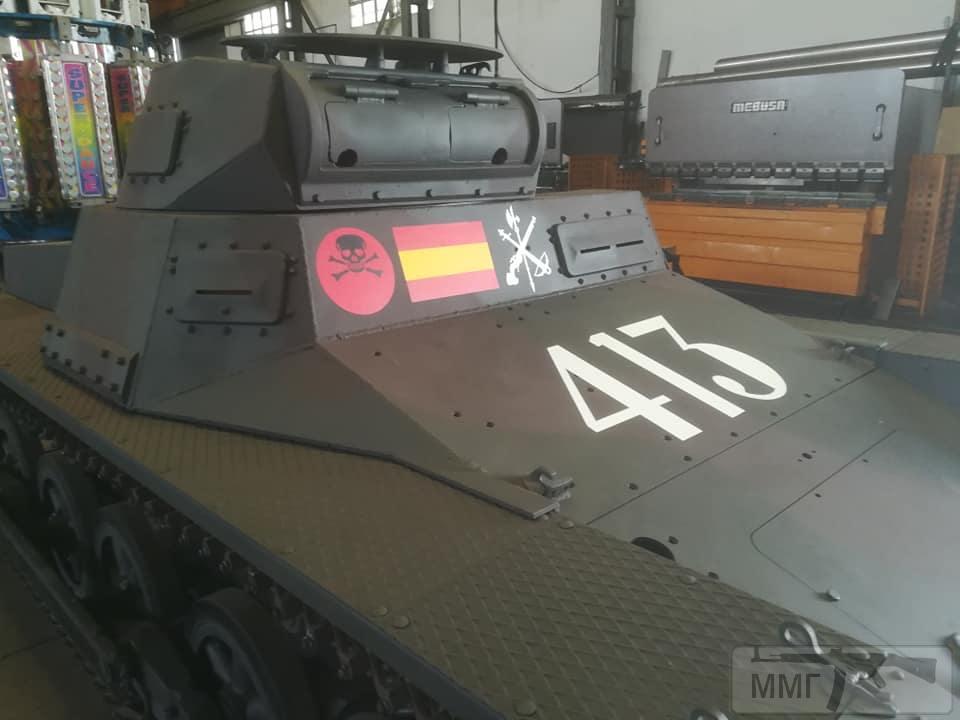 66118 - Деревянный танк