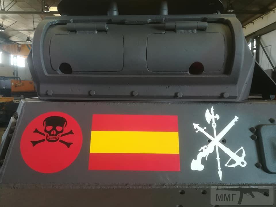 66119 - Деревянный танк