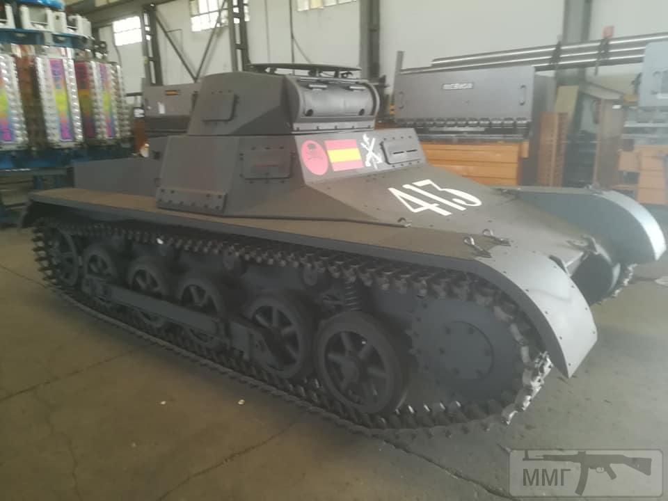 66120 - Деревянный танк