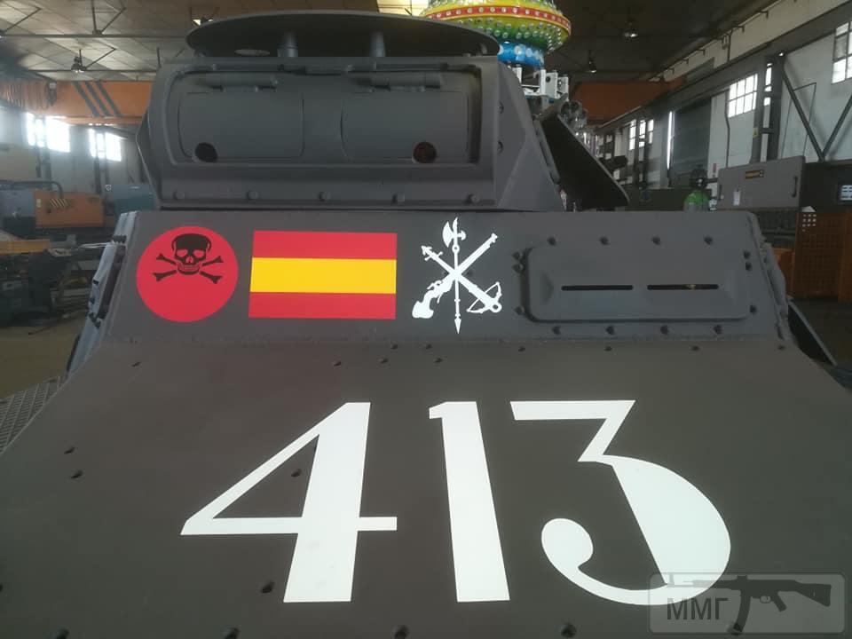 66121 - Деревянный танк