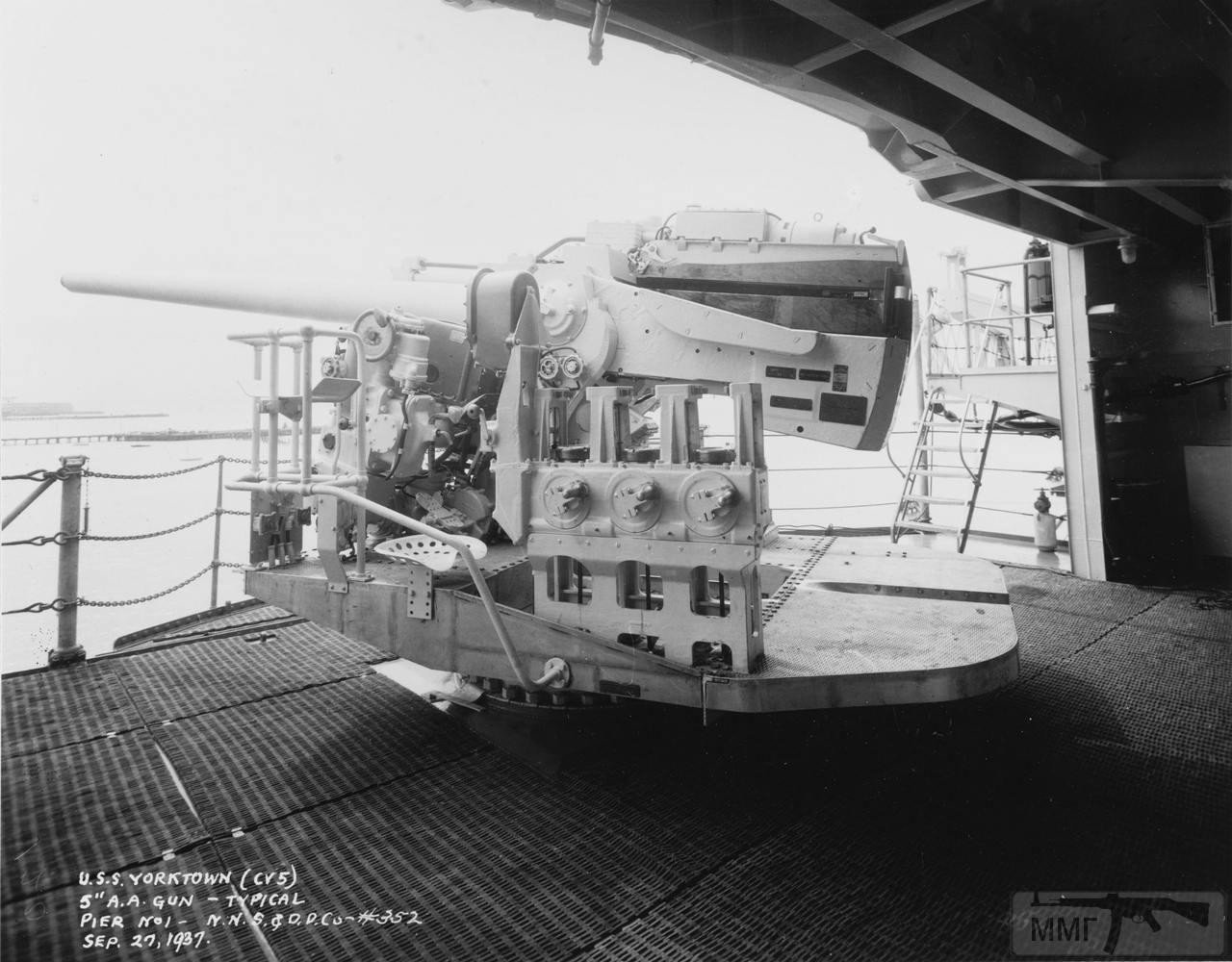 66145 - Два авианосца