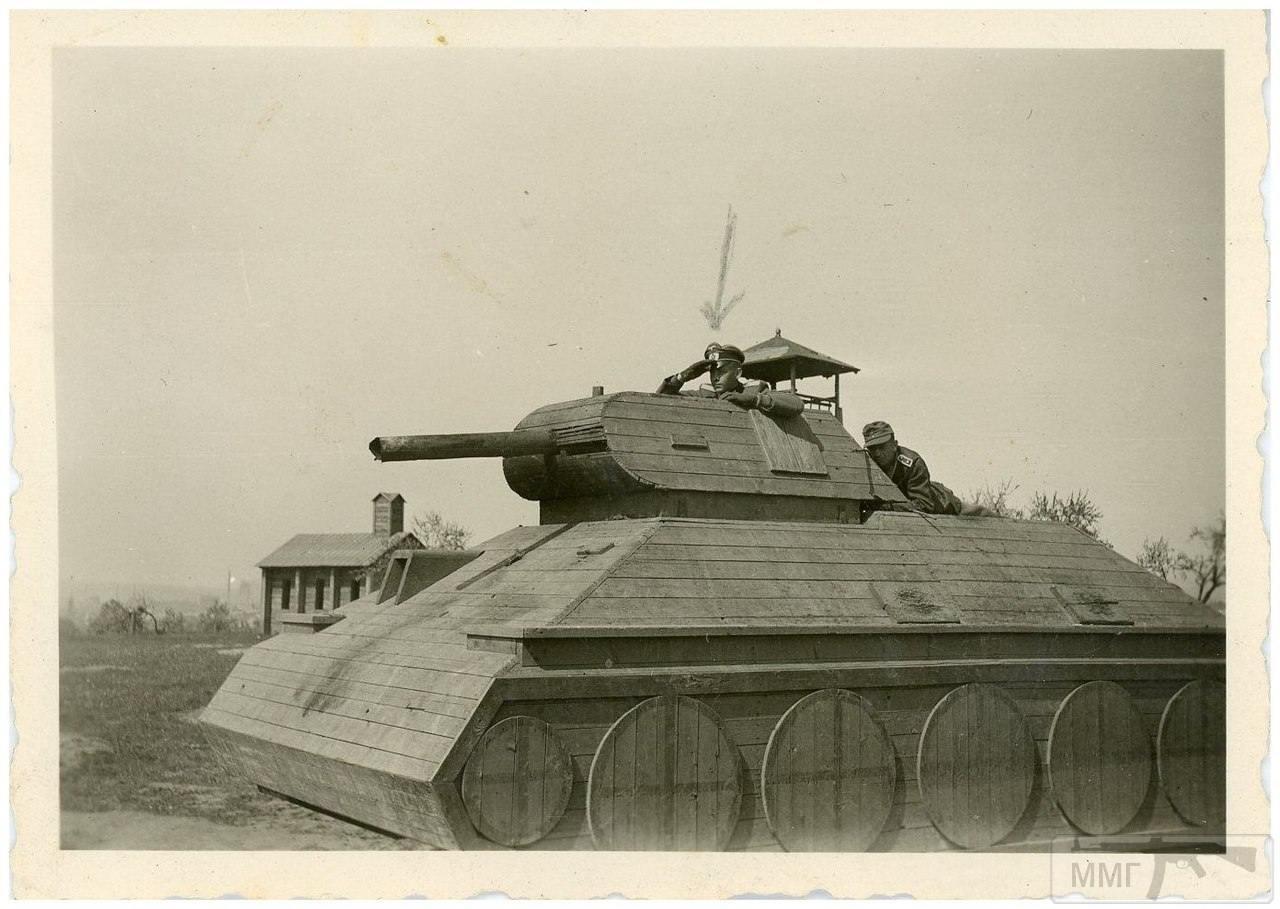 66180 - Деревянный танк
