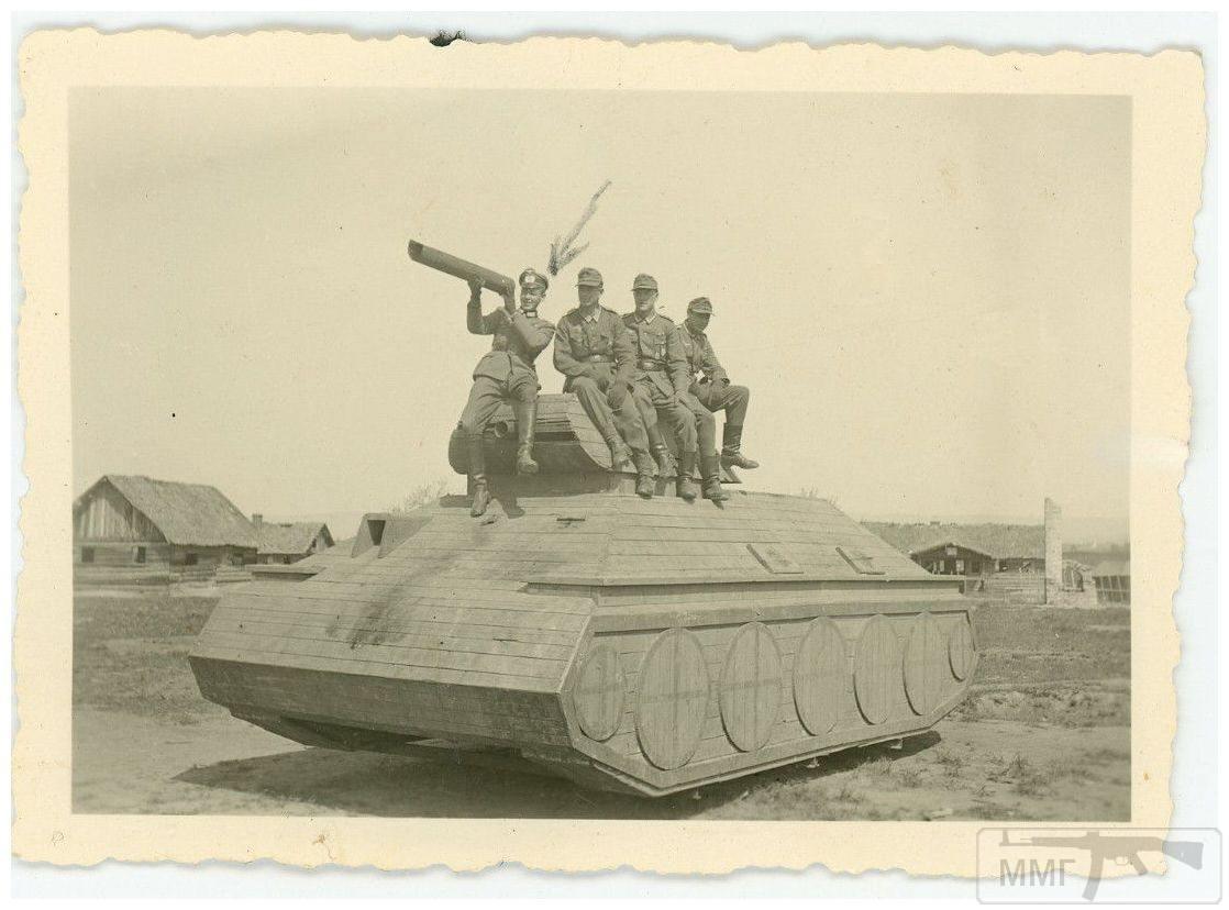 66181 - Деревянный танк