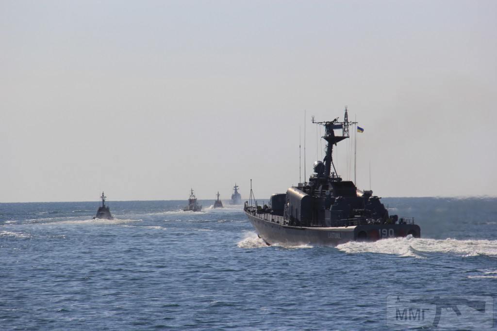 66201 - Военно-Морские Силы Вооруженных Сил Украины