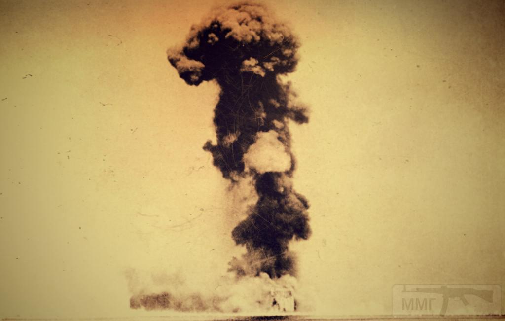 6629 - Форт Драм горит