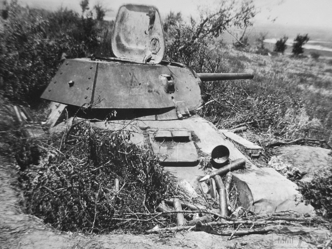 66306 - Военное фото 1941-1945 г.г. Восточный фронт.