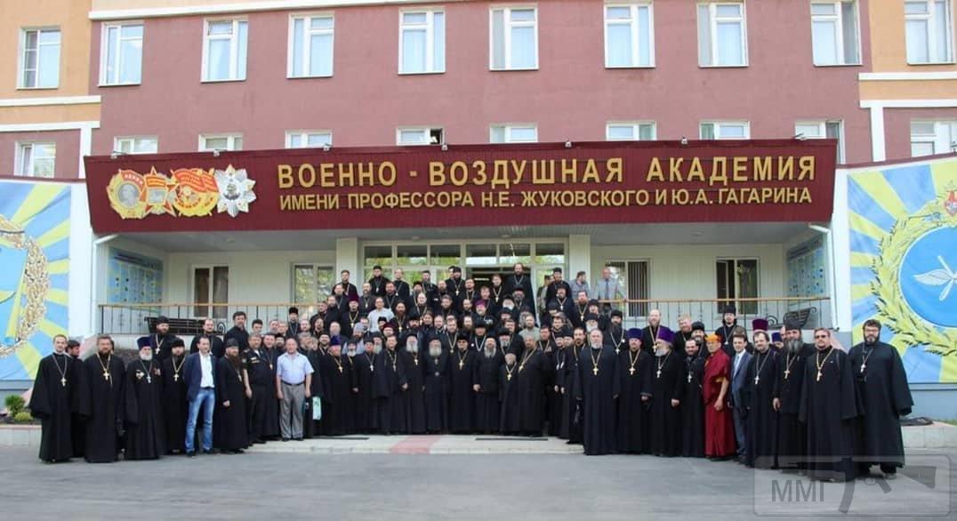 66436 - А в России чудеса!