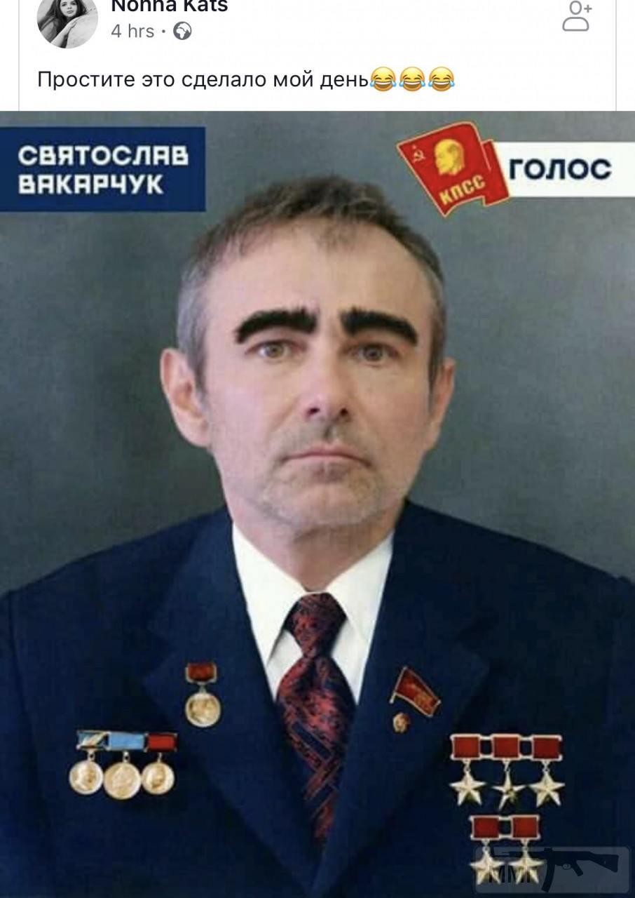 66437 - Лазаренко и другие украинские официальные лица...