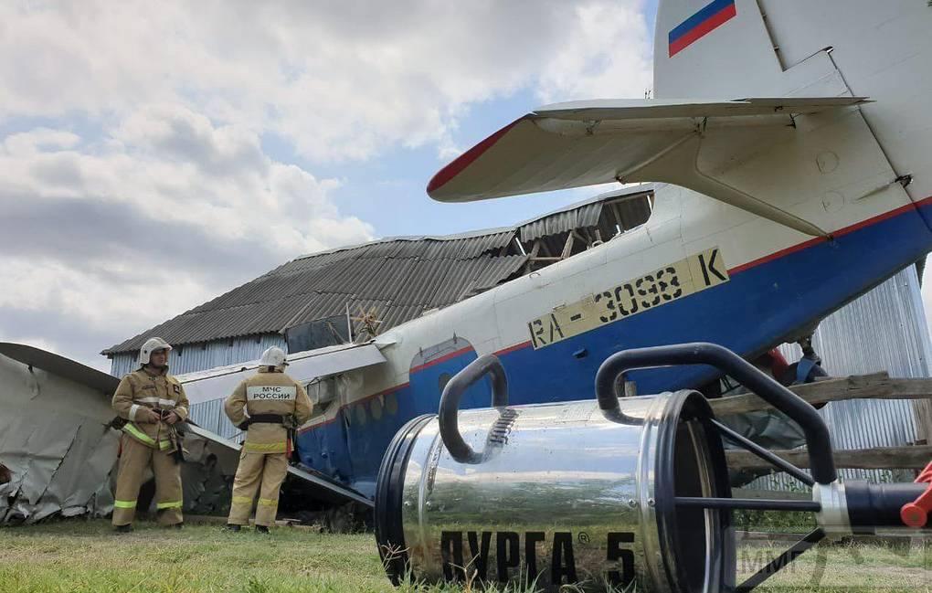 66502 - Аварии гражданских летательных аппаратов