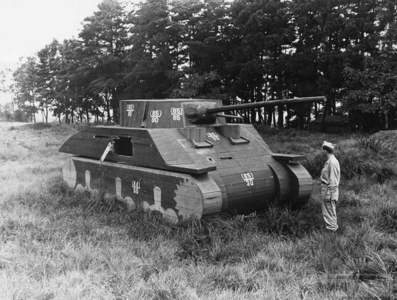 66594 - Военное фото 1941-1945 г.г. Тихий океан.
