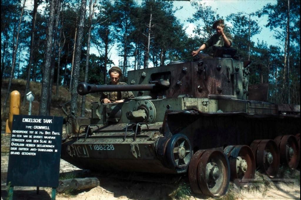 66664 - Overloon War Museum