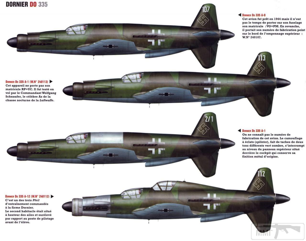 66731 - Самолеты Luftwaffe