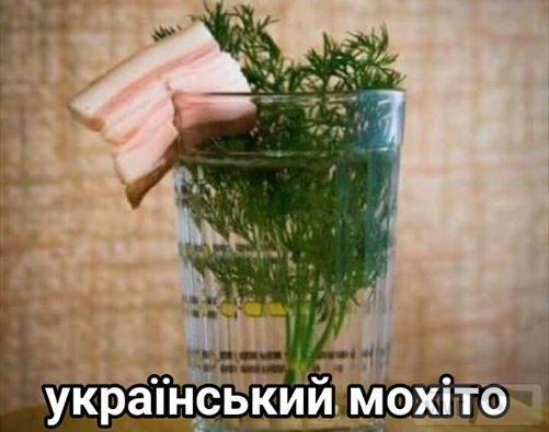 66792 - Пить или не пить? - пятничная алкогольная тема )))