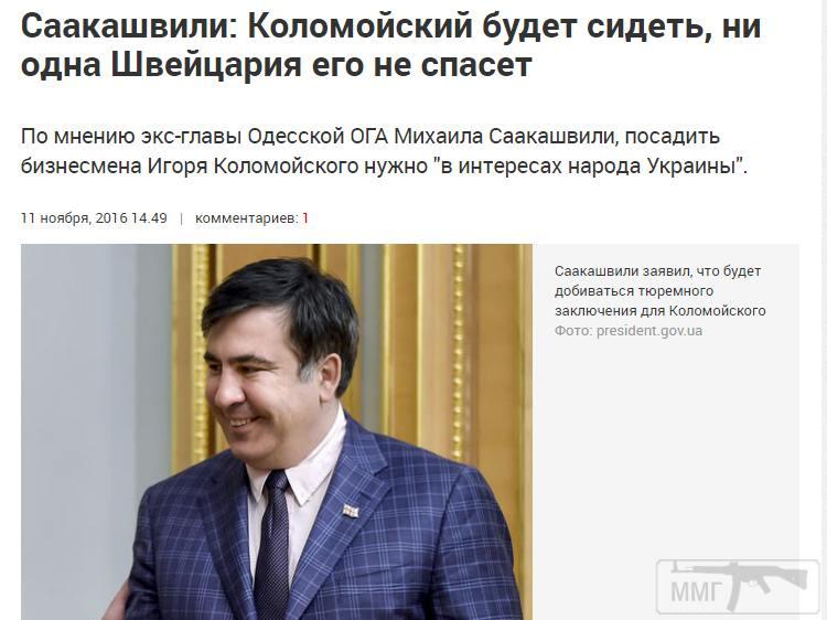 66963 - Украина - реалии!!!!!!!!