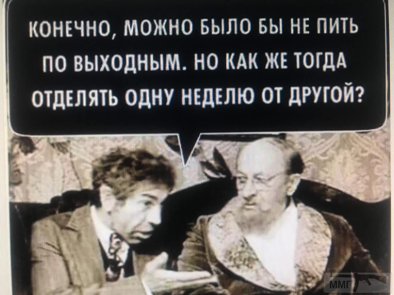 67022 - Пить или не пить? - пятничная алкогольная тема )))