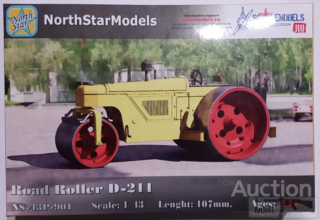 67045 - Обзор моделей и афтемаркета.