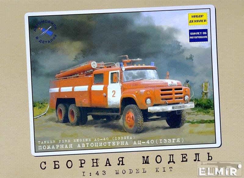 67047 - Обзор моделей и афтемаркета.