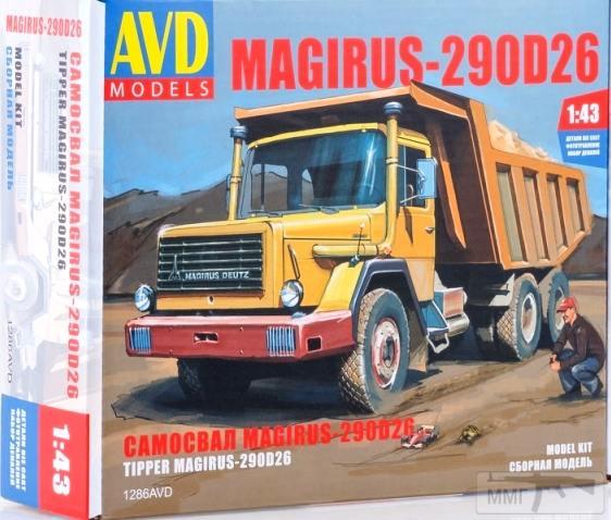 67048 - Обзор моделей и афтемаркета.