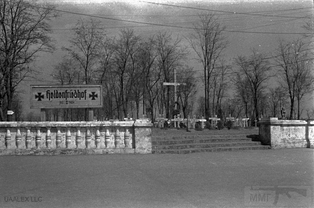6712 - Оккупированная Украина в фотографиях