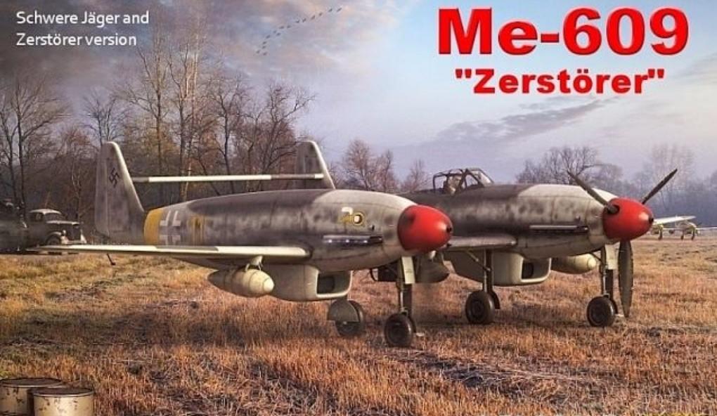 6719 - Самолеты Luftwaffe