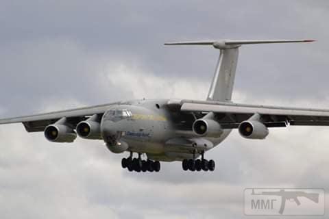 67305 - Воздушные Силы Вооруженных Сил Украины
