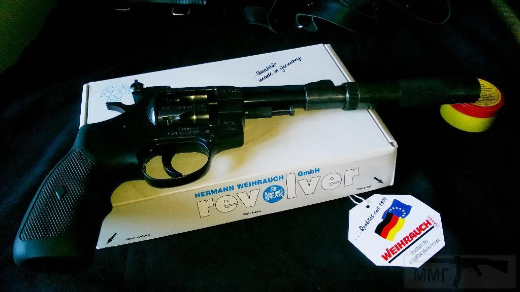 "6735 - Продам револьвер Weihrauch HW 4-4"""