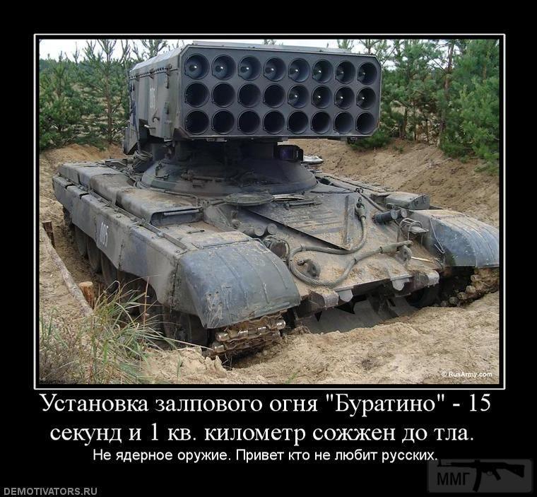 67423 - Украинцы и россияне,откуда ненависть.