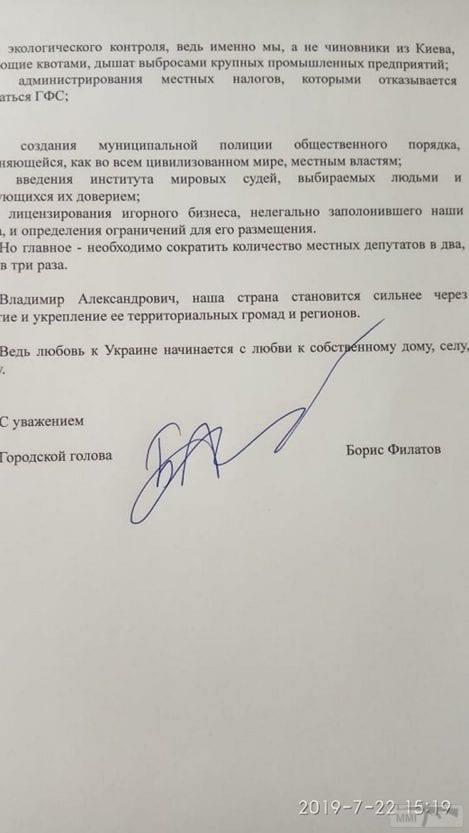 67477 - Украина - реалии!!!!!!!!
