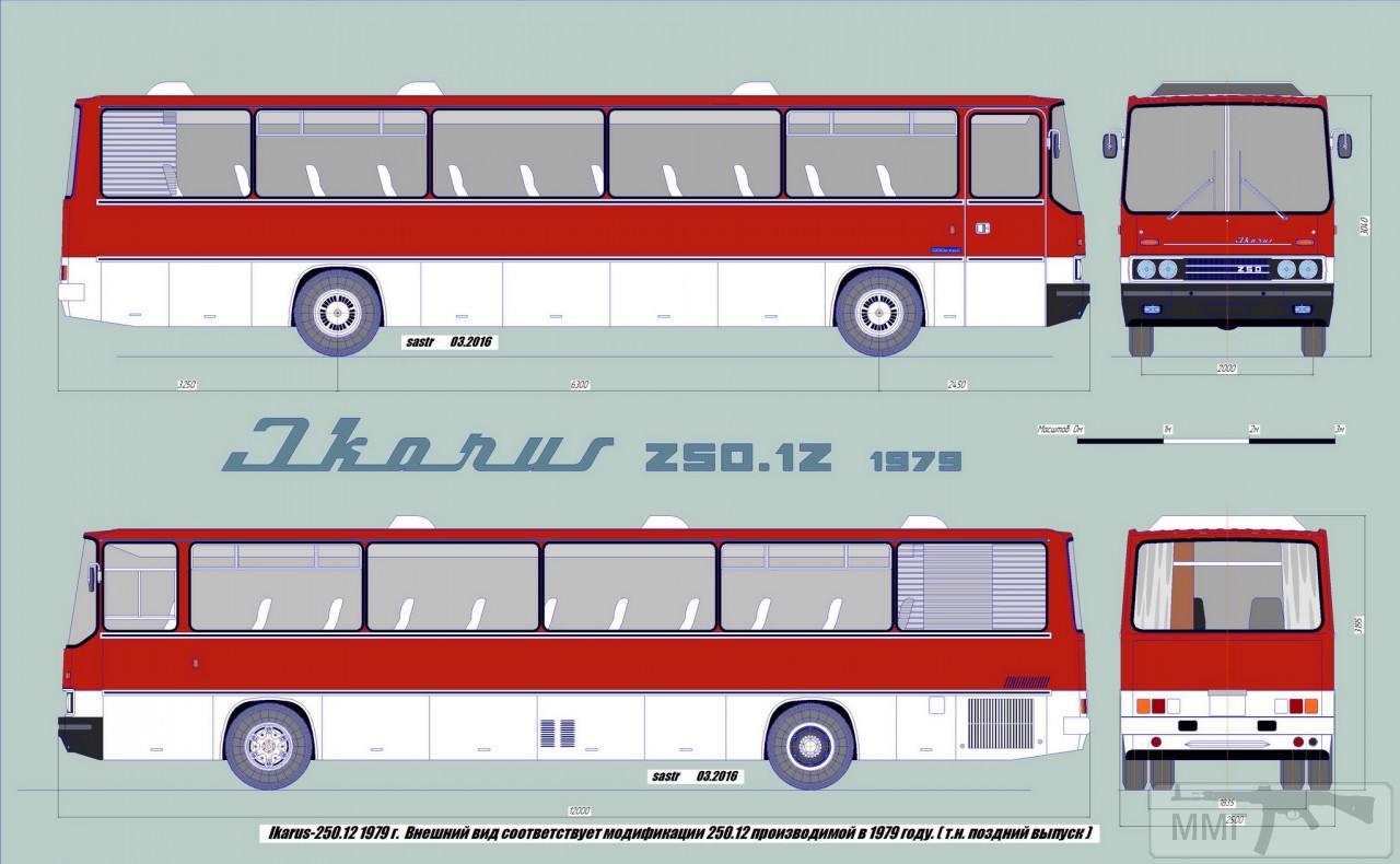 67489 - Икарусы