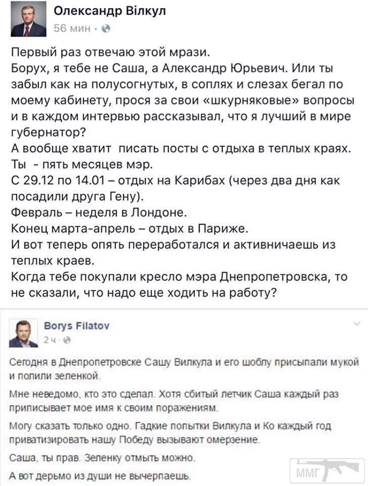 67493 - Украина - реалии!!!!!!!!