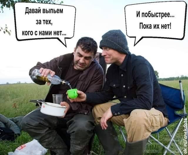 67504 - Пить или не пить? - пятничная алкогольная тема )))