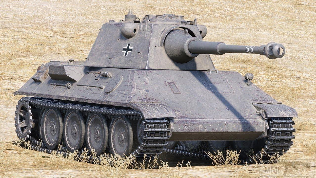 67511 - Achtung Panzer!