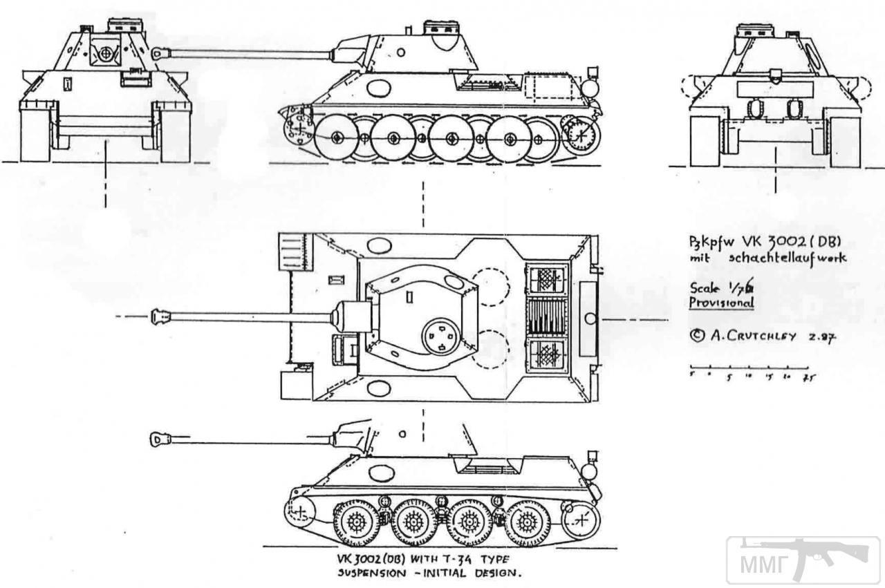 67513 - Achtung Panzer!