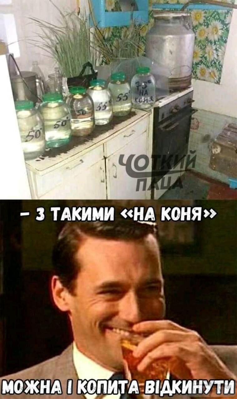 67673 - Пить или не пить? - пятничная алкогольная тема )))